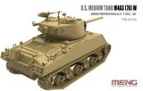 MENG TS-043 M4A3 (76) W SHERMAN 1/35_
