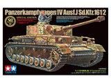 TAMIYA 1/35 PANZERKAMPFWAGEN IV AUSF. J SD.KFZ.161/2 SPECIAL EDITION_