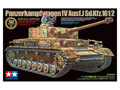TAMIYA 1/35 PANZERKAMPFWAGEN IV AUSF. J SD.KFZ.161/2 SPECIAL EDITION
