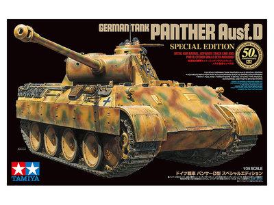TAMIYA 25182 1/35 German Tank Panther Ausf.D Special Edition