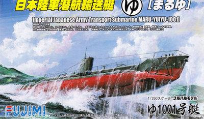 FUJIMI 400778 IMPERIAL JAPANESE ARMY TRANSPORT SUBMARINE MARU-YU 1/350