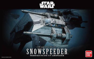 REVELL 01203 SNOWSPEEDER 1/48