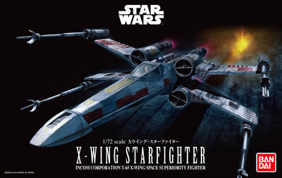 REVELL 01200 X-WING STARFIGHTER 1/72