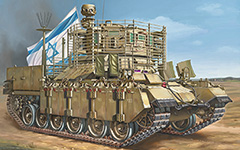 TIGER MODEL 4616 IDF NAGMACHON 1/35